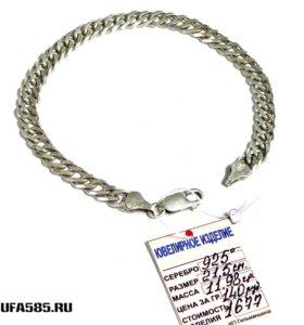 Браслет серебряный 925пр. вес 11.98гр.