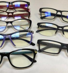 Компьютерные очки.