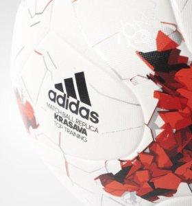 Мяч футбольный ADIDAS KRASAVA Top Treining