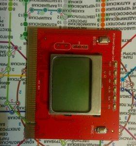 PCI Card tester (POST CARD)