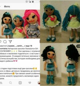 Куклы ручной работы в наличии и на заказ