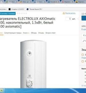 Водонагреватель Electrolux EWH-100 SL (накоп.)
