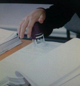 Исполнительная документация, любые документы!
