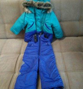 Зимний комплект Emson