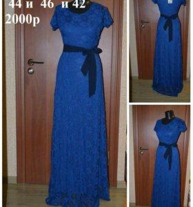 синие платье в полгипюровое