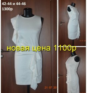 белое трикатажное платье