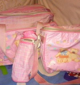 Детская сумка 3 в 1