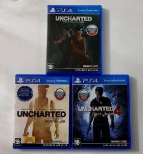 Uncharted вся коллекция