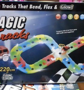Magic tracks пазл
