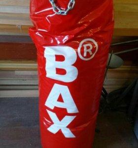 Боксерский мешок, новый