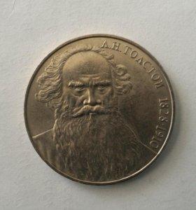Монеты,обмен