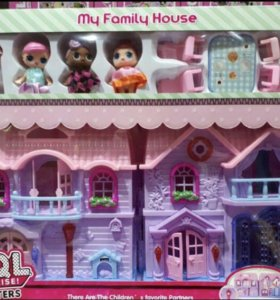 Домик для кукол Lol В наборе 3 куклы Lol