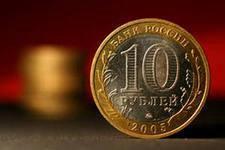 Юбилейные монеты РФ.