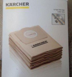 Мешки для karcher