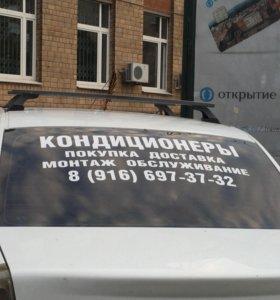 Наклейки на заднее стекло автомобиля