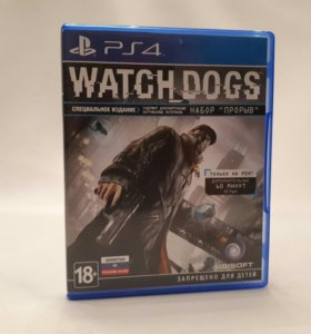 Игры для Sony PS4 WatchDogs