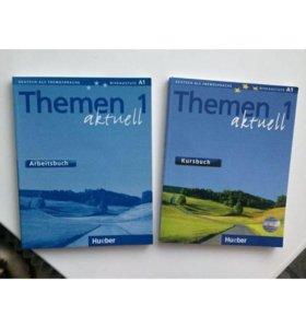 Немецкий язык. Учебник
