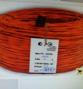 Продаю провод frls 4х0.5 для пожарной сигнализации