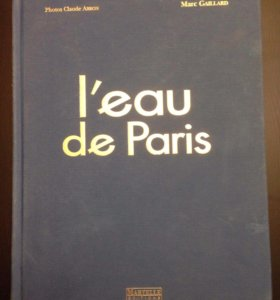 """Книга """"Вода Парижа"""""""