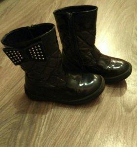 Демисезонные ботиноки