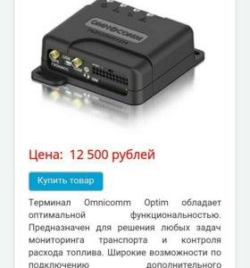 Omnicomm Optim 2.0 Глонасс/GPS