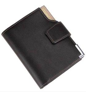 Бумажник Vicuna Polo