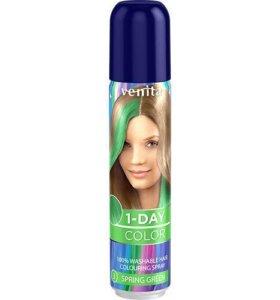 Оттеночный спрей для волос