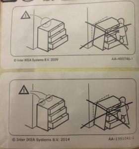 Ограничители/держатели для шкафов/комодов