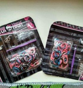 Монстер хай набор для плетения из резинок