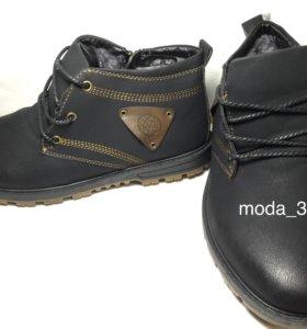 ботинки зимние новые обувь мех мужская зима