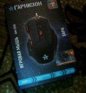 """Игровая мышь """"Гарнизон GM-720G"""""""