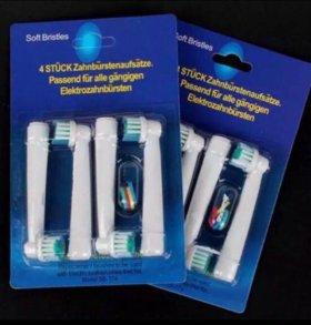 Насадки на зубную щетку oral B