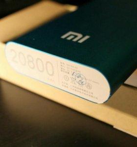 Внешний аккумулятор Xiaomi (20800 mAh)