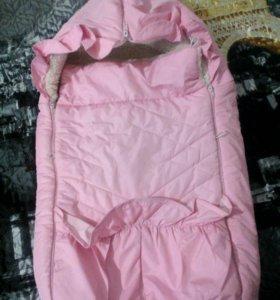 Конверт-куртка(торг)