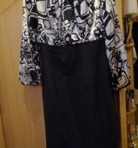 Платье , р 46-48