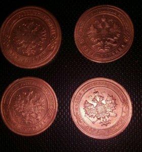 Царские монеты.