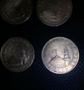 Монеты .С.С.Р.