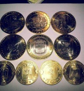 Полный набор монет 2016 года