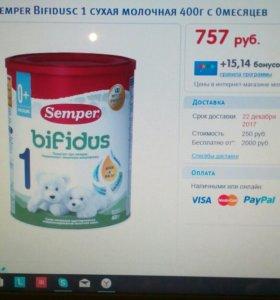 Смесь Semper 1