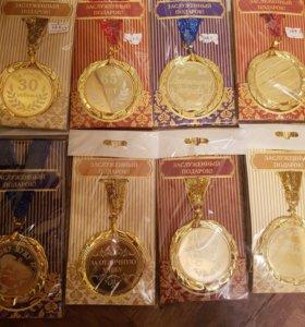 Продам сувенирные медали