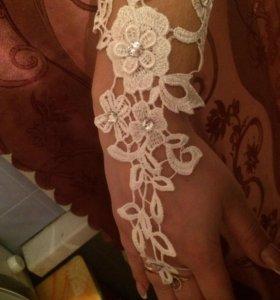 Перчатки для невесты
