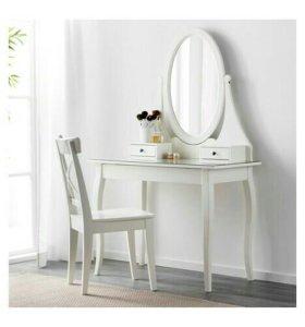 Туалетный столик для косметики Хемнэс