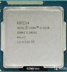 Процессор  i3-3220 (2 core, 3.3 GHz, LGA1155)