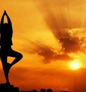 Йога: персональный тренер