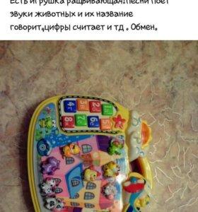 Панель детская