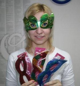 Маска карнавальная картонная (разные цвета)