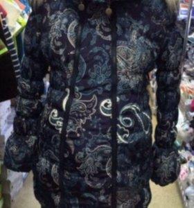 Куртка для беременных (новая)
