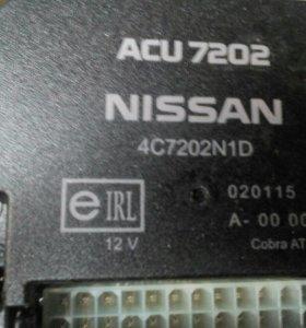 Модуль сигнализации Nissan X-Trail ACU7202