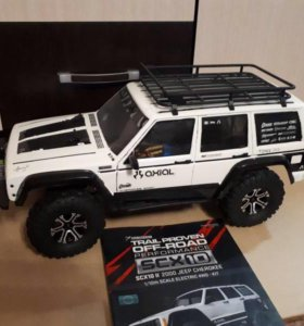 Axial scx10 ll Kit