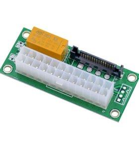 Синхронизатор 2х блоков питания 2adpsu